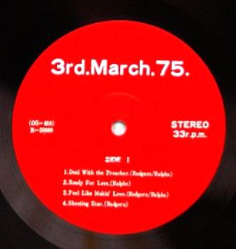 Bad Co L1975March lbl