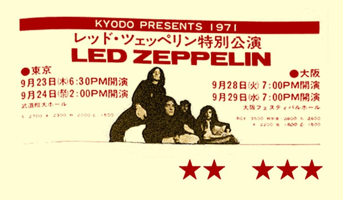 1966 Rs Led Zeppelin A Cellarful Of Noise Live In Japan