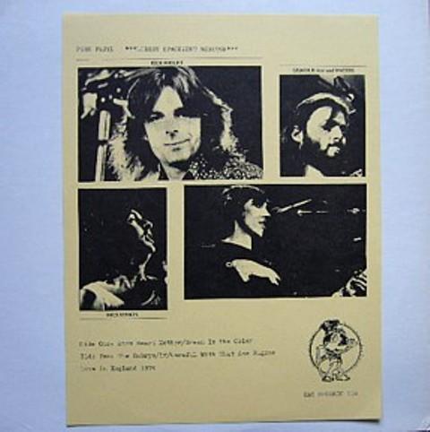 Pink Floyd 032