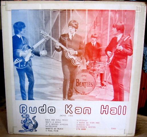 Beatles Budo Kan Hall