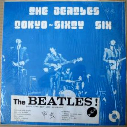 Beatles Tokyo 66 vers 2