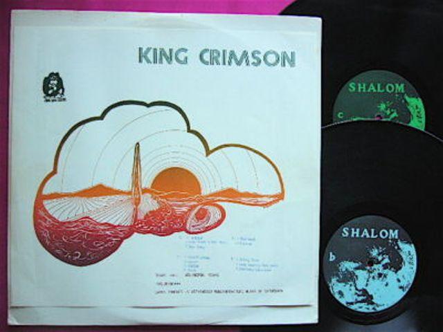 King Crimson Texas Hall SH