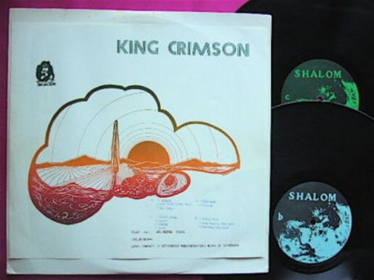 King Crimson Texas Hall SH