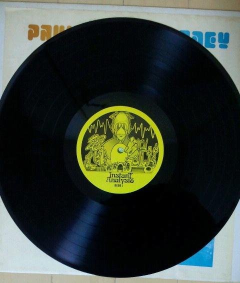 McCartney Scotland '73 LP