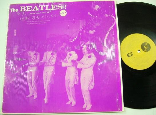 Beatles TNR Mary Jane 2