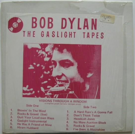Dylan Gaslight Tapes