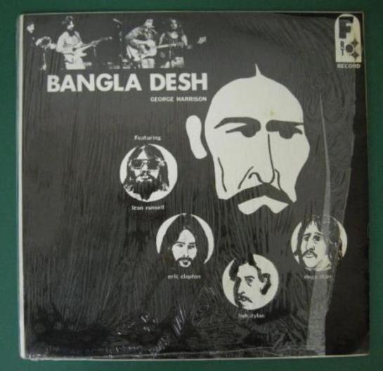 Bangla Desh FRT