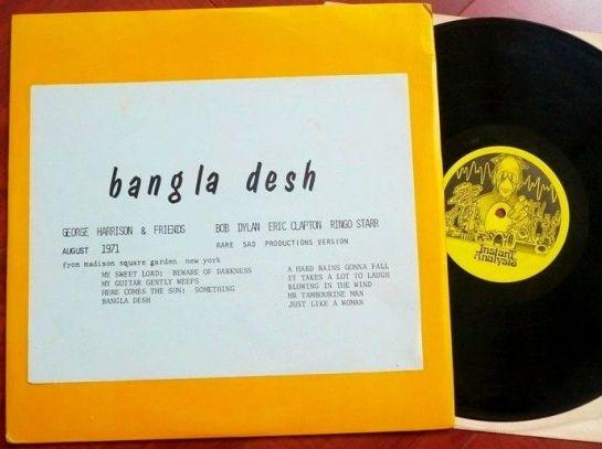 Harrison bangla desh