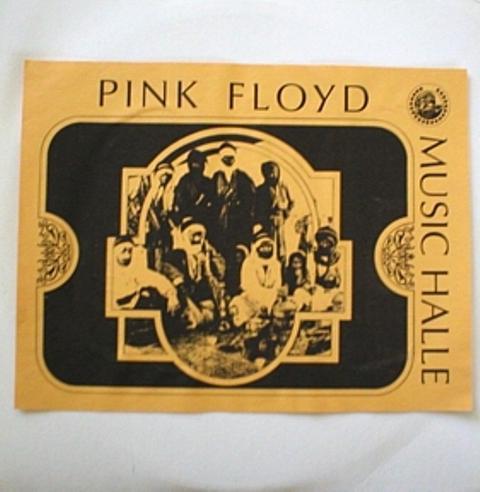 Pink Floyd Music Halle 2