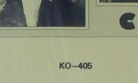 McCartney KO 405 detail 2