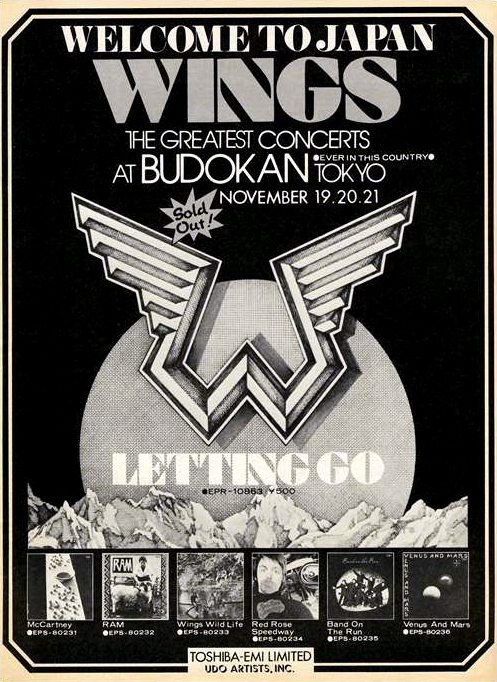 Wings Budokan 75 ad