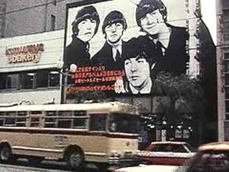Beatles Tokyo outdoor ad