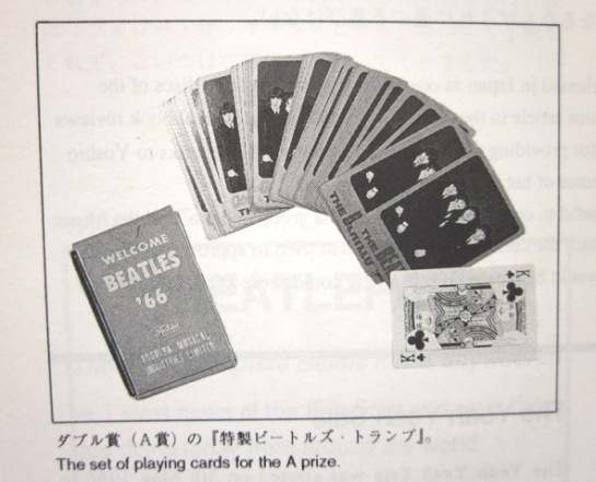 Welcome B playing cards