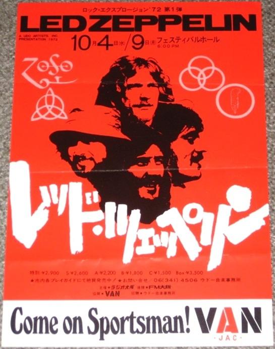 Led Zep72 Osaka