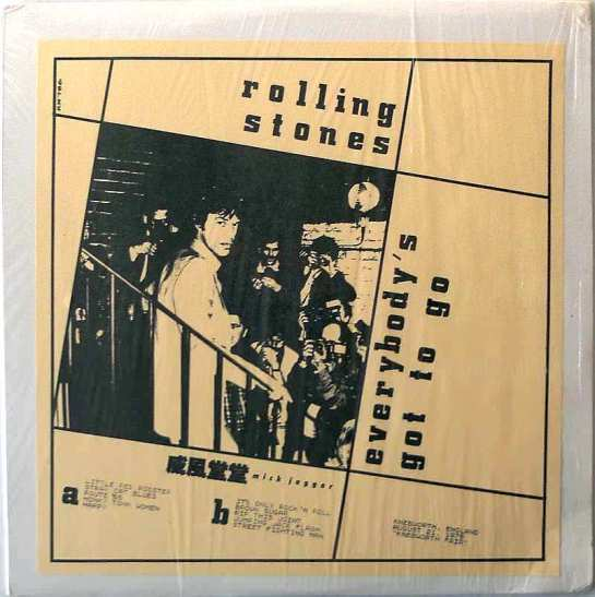 Rolling Stones everybody's got to go