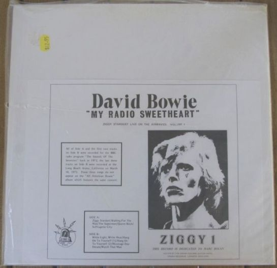 Bowie MRS Canyon Recs f