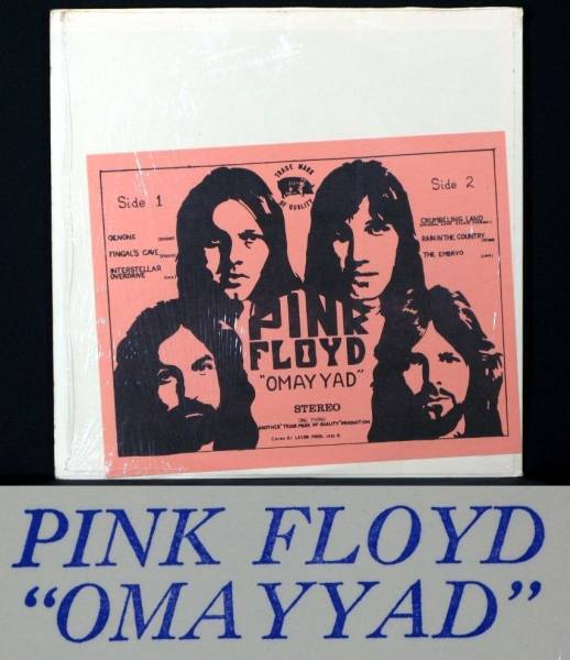Pink Floyd Omayad