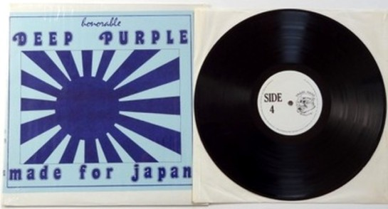 Deep Purple Made for Japan SM Pig