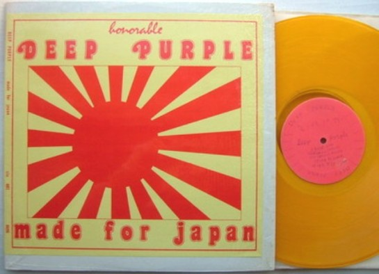 Deep Purple Made for Japan yel