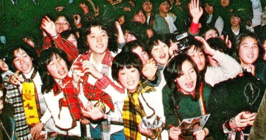 Japan Rollermania