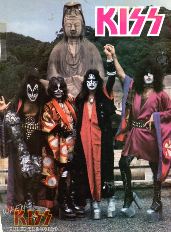 Kiss Kyoto 77