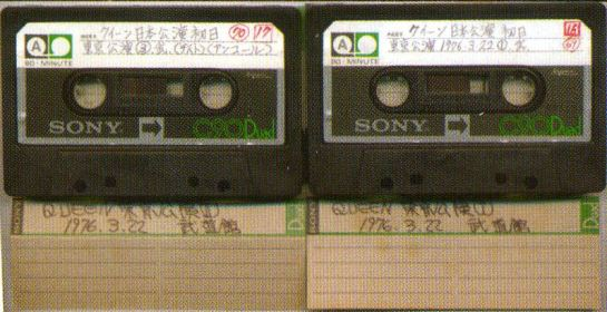 76-03-22_Tokyo_Tarantura Q