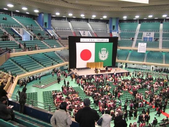 Tokyo 2014 005