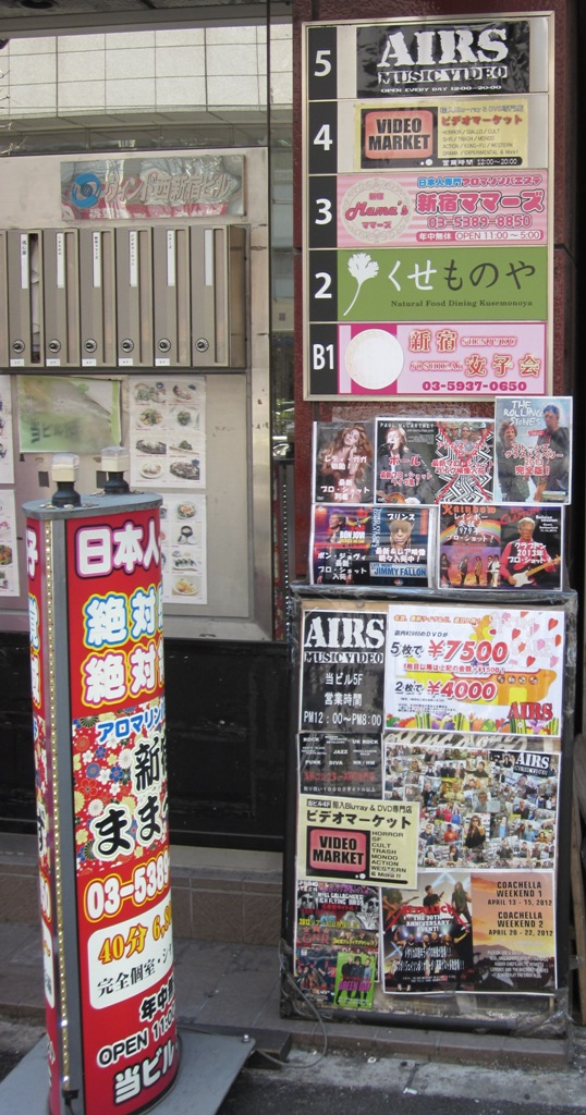 Tokyo 2014 021