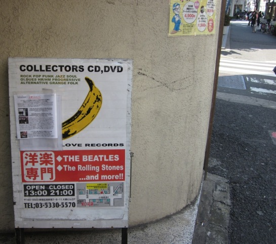 Tokyo 2014 023