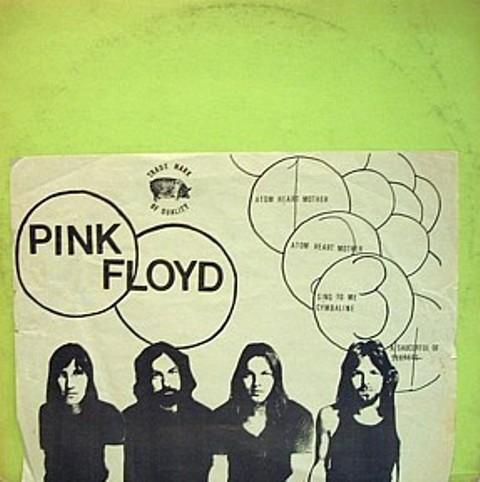 Pink Floyd 2804 gree