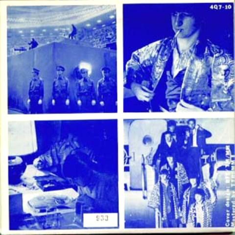 Beatles 66 EP b