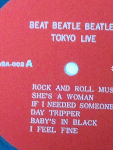 Beatles beat beatle beatles lbl