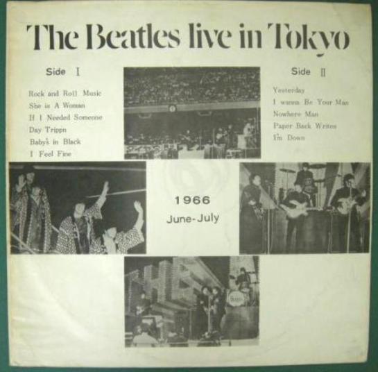 Beatles OG 640