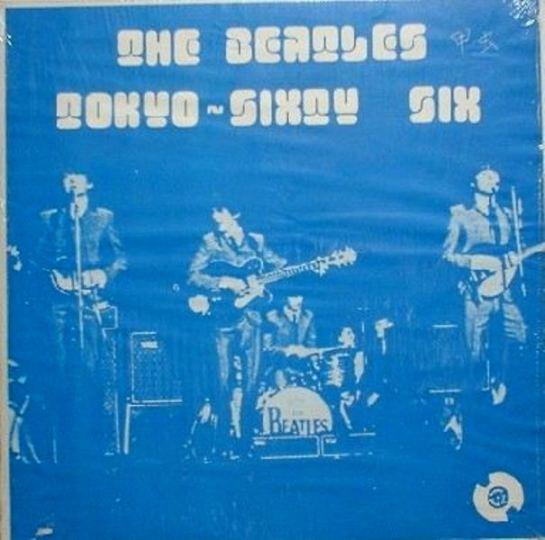 Beatles Tokyo SS