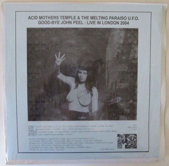 Acid Mothers JP
