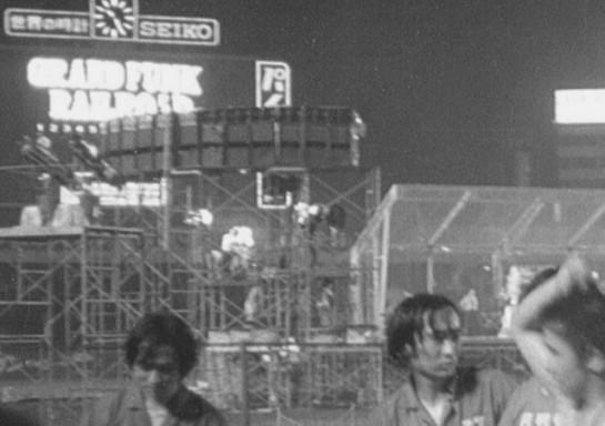 1971kourakuenTokyo05