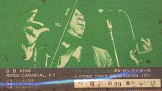 BB King Japan 71