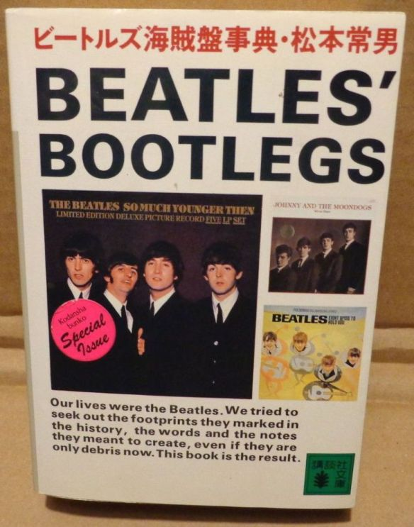 Beatles 'DAWN OF OUR INNOCENCE' :OG-596 + BE-1001 | THE AMAZING