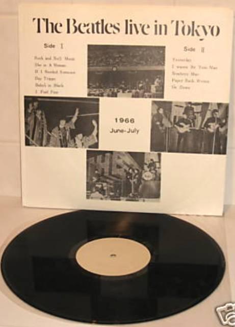 Beatles OG 640 tot