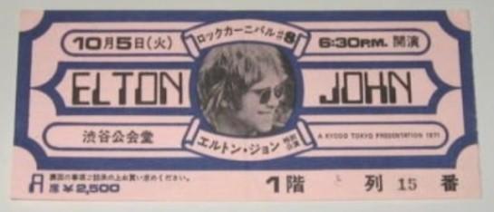 EJ Tokyo 71