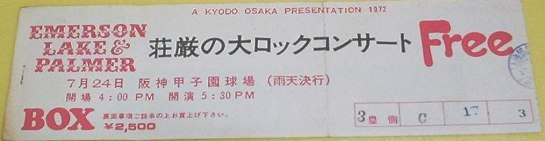 ELP Osaka ticket