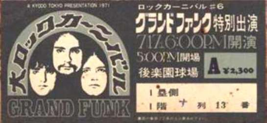 GFR Tokyo 71