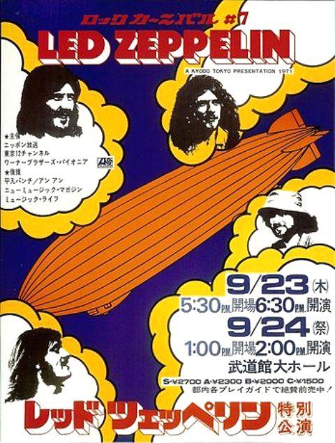 Japan1971