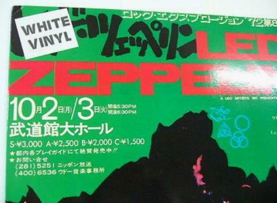 Led Zep Tokyo white detail