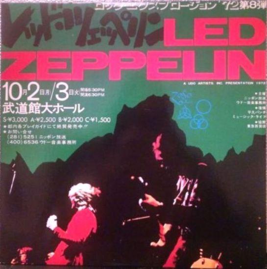 Led Zep Tokyo