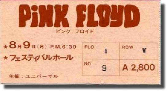 Pink Floyd Osaka 71