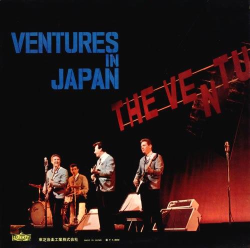 Ventures in Japan