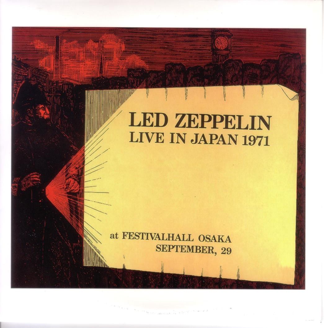 Led Zeppelin Osaka 1971 soundboard | THE AMAZING KORNYFONE LABEL