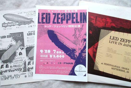 Led Zeppelin Live Japan 1971 extras