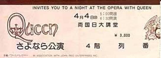 1976-04-04t